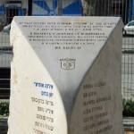 Gedenktafel für die Opfer eines Terroranschlages am 01.06.2001