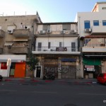 Aluf Batslut Alley | Алуф Батслут аллея
