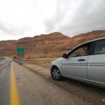An der Weg zum Toten Meer | По дороге к Мертвому морю