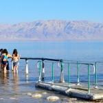 Das Tote Meer | Мертвое море