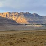Landschaft am Toten Meer | Ландшафты Мертвого моря