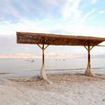 Sonnenschutz | Пляжный зонтик