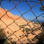 Blick aus dem Botanischen Garten im Kibbuz En Gedi  
