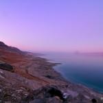 Abendlandschaft am Toten Meer | Вечерний ландшафт на Мертвом море