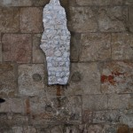 Stadtmauer Jerusalem | Фрагмент городской стены