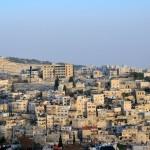Jerusalem | Квартал Иерусалима
