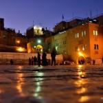 Vorplatz der Klagemauer   Площадь перед Стеной плача