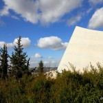 Memorial am Yad Vashem | Mемориал Yad Vashem