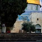 Felsendom | Мечеть на Храмовой Горе