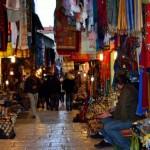 Altstadt Jerusalem | В Арабском квартале