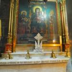 Altar | Алтарь