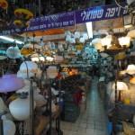 Lampengeschäft 2 | Магазин люстр 2