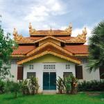 В парке  Дхаммикарама | In Park von der Dhammikarama Burmese Buddhist Tempel