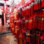 В китайском квартале | Im chinesischen Viertel