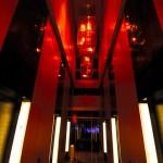 Лифт | Fahrstuhl