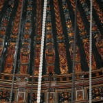 Деталь орнамента купола | Ornamentdetail der Kuppel
