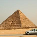 В Гизе | In Giza